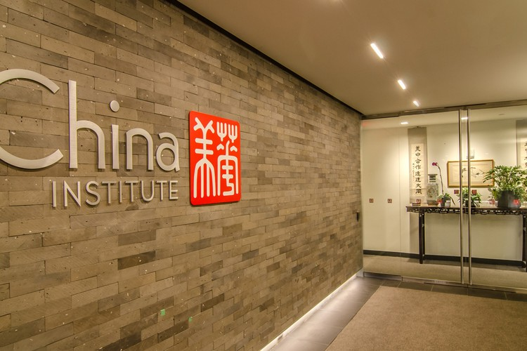 Plaza China Institute