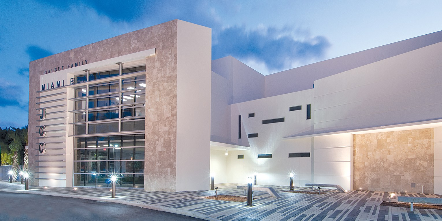 the miami beach jewish community center is a facility that